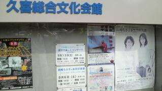 『高嶋ちさ子&加羽沢美濃 ハートフル・クラシックス2008』_e0033570_21525640.jpg