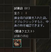 c0151483_9393458.jpg