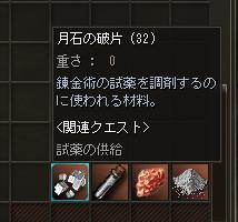 c0151483_9394135.jpg