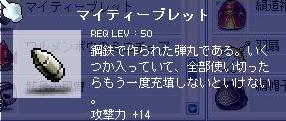 c0084904_1159428.jpg