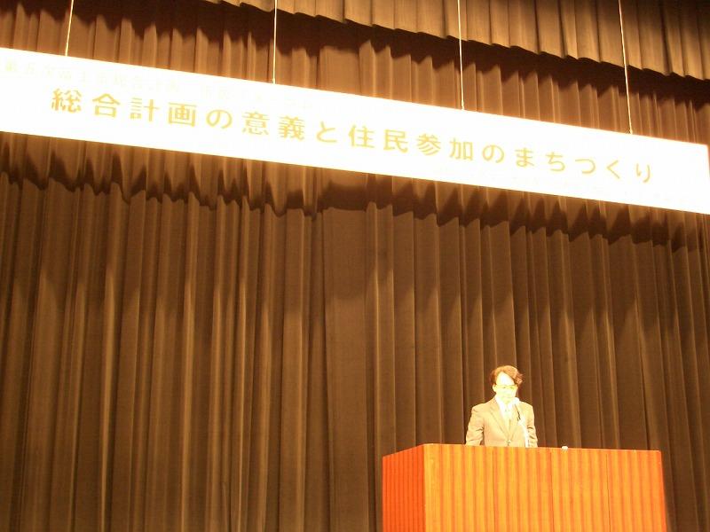 第五次富士市総合計画策定にあたっての市民フォーラム_f0141310_22294361.jpg