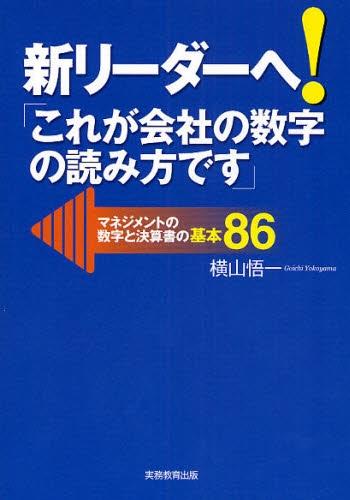 b0052811_856138.jpg