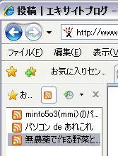 d0048312_2213335.jpg