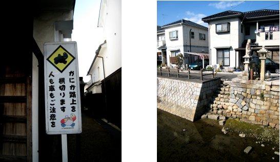 瀬戸内編(5):柳井~祝島(08.2)_c0051620_8315936.jpg