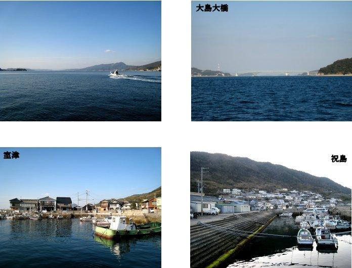 瀬戸内編(5):柳井~祝島(08.2)_c0051620_8324450.jpg