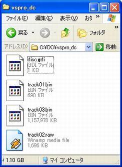 b0030122_14114913.jpg