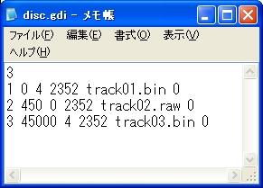 b0030122_141201.jpg