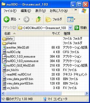 b0030122_14121519.jpg