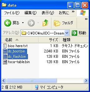b0030122_14122423.jpg