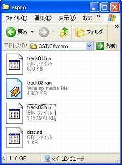 b0030122_1417522.jpg