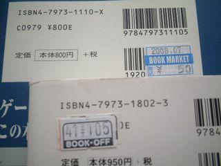 b0030122_1493953.jpg