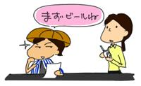 仙台で研修してきました_c0161724_23335899.jpg