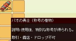 f0139725_25127100.jpg