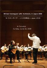 W.カネンガイザーとその仲間達 in Japan 2008_e0103327_131029.jpg