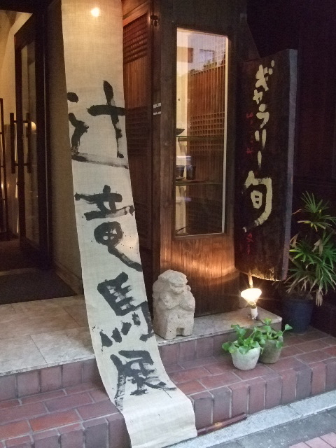 小紋のうつわ_b0072729_1945207.jpg
