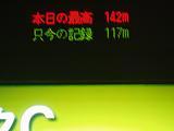 d0039141_2010331.jpg