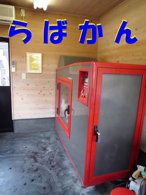 f0166359_2333284.jpg