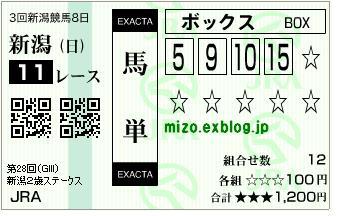 b0042567_14102879.jpg