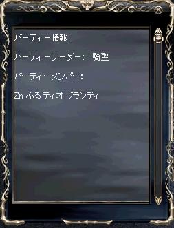 b0149270_1042046.jpg