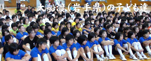 in大船渡_c0000970_23233162.jpg