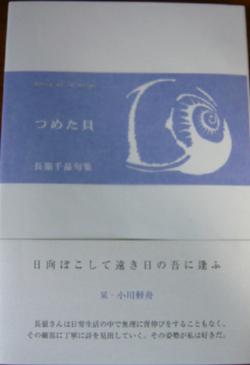 f0141371_15464370.jpg