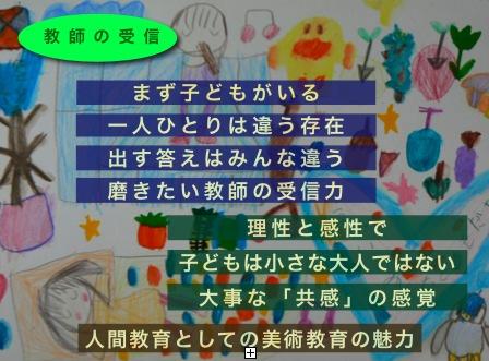 b0068572_69090.jpg