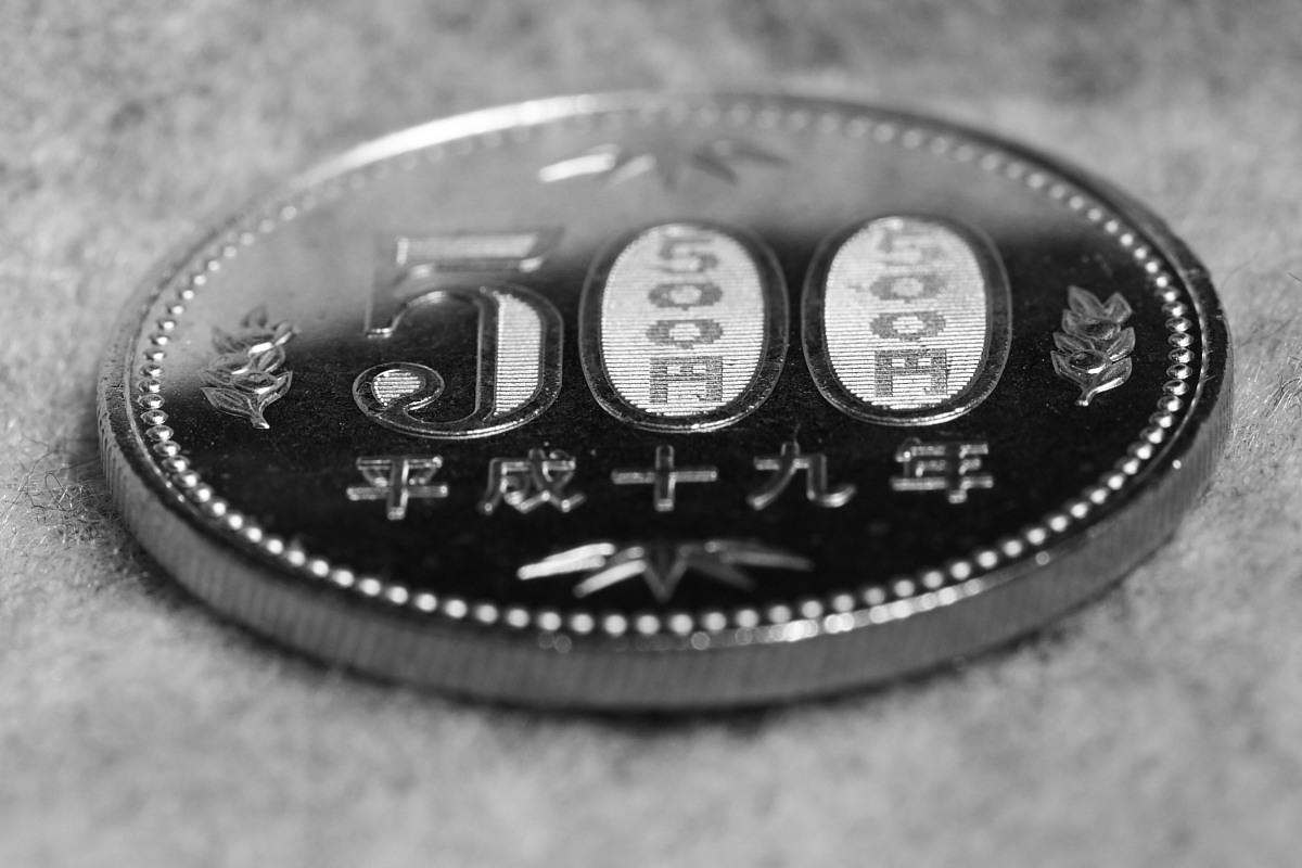五百円玉の画像です