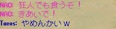 b0096491_2551241.jpg