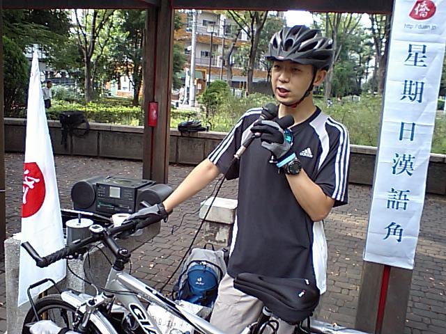 第56回漢語角 富樫さんの報告写真その3_d0027795_14543646.jpg