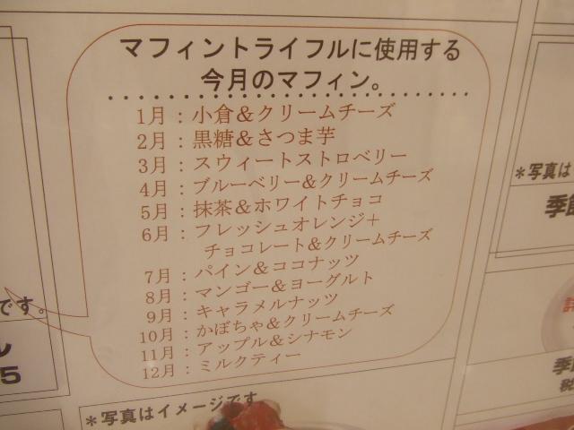 212岡崎店_f0076001_10105147.jpg