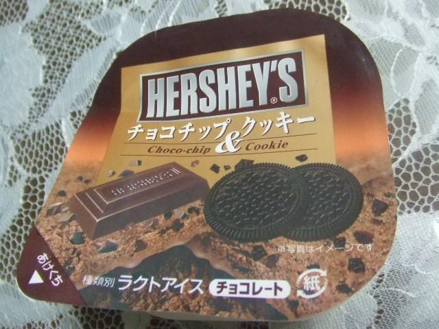 ハーシーズ チョコチップ&クッキー_f0076001_9544927.jpg