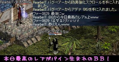 f0072010_7315690.jpg