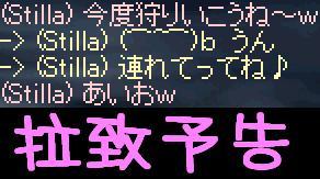 f0072010_7335135.jpg