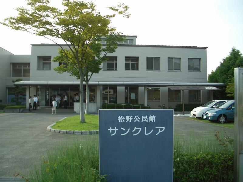 新人議員自主研修 富士川町の公共施設見学_f0141310_23341620.jpg