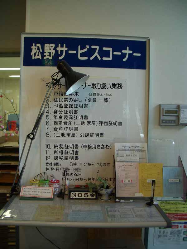 新人議員自主研修 富士川町の公共施設見学_f0141310_23345256.jpg
