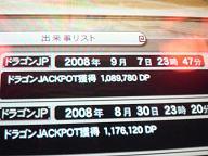 b0020812_1942014.jpg