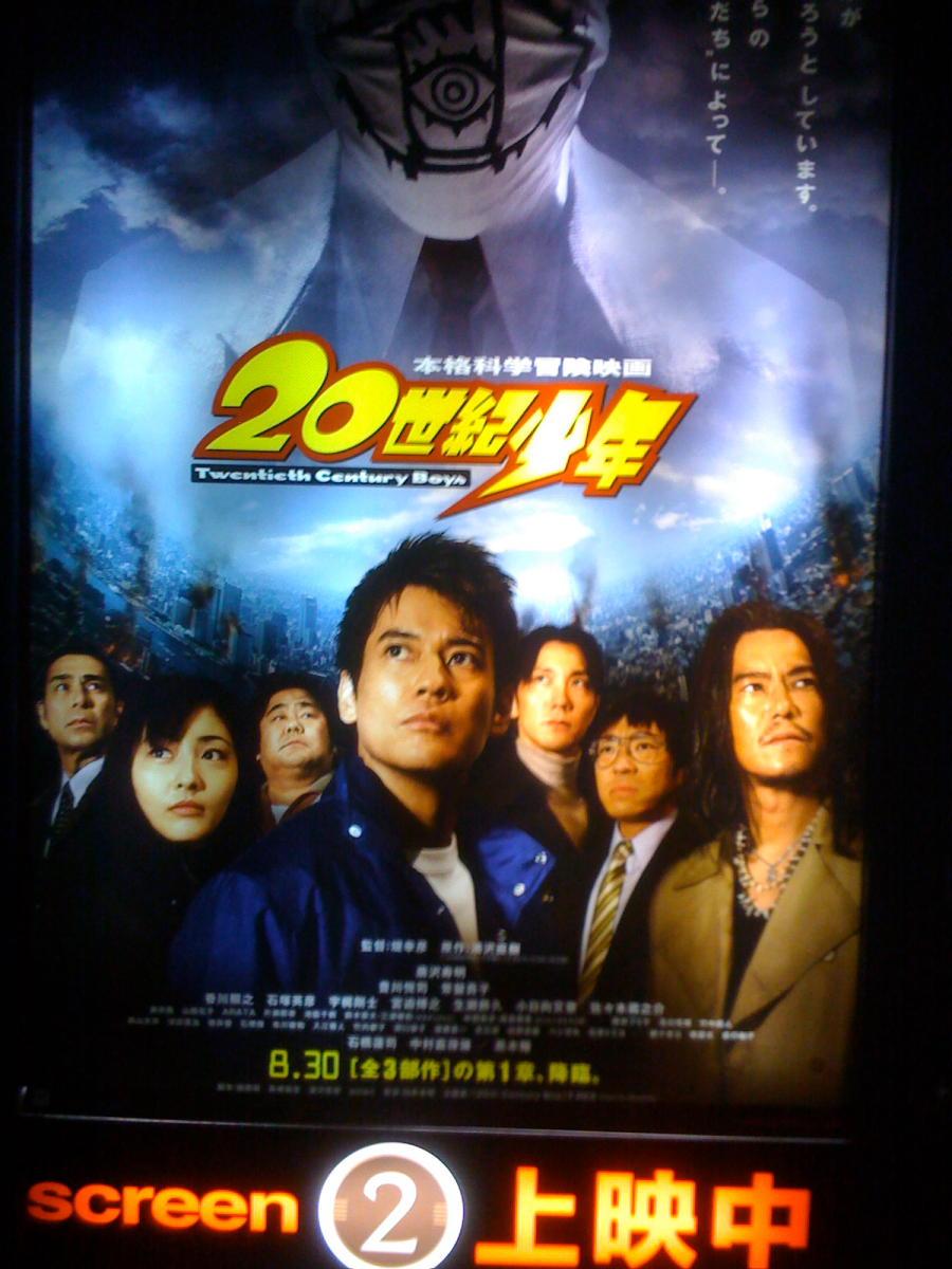 新潟で映画_f0157812_6295426.jpg
