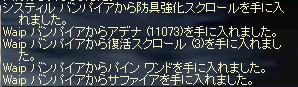 f0101117_21311359.jpg
