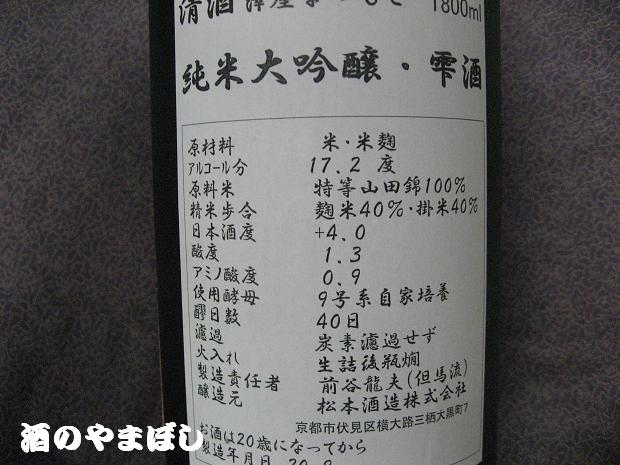 a0056521_19581739.jpg