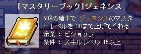 e0008022_1341082.jpg
