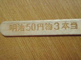 f0022222_19344970.jpg