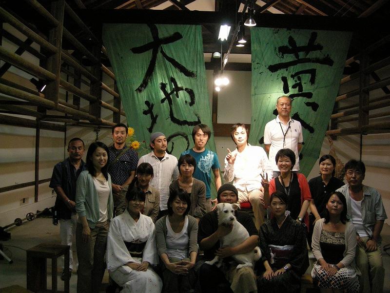 黄金井 脩 「大地の唄2008」 無事終了! _b0135432_1910676.jpg