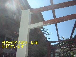 f0031037_20482963.jpg