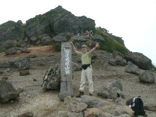 安達太良山_f0019247_2025437.jpg