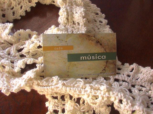 cafe musica。_e0060555_19213982.jpg
