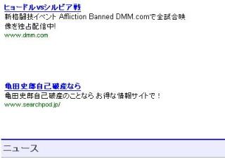 f0067457_3521951.jpg