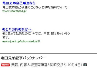 f0067457_3524313.jpg