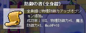 f0098060_0415881.jpg