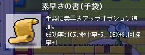 f0098060_042203.jpg