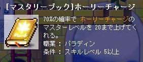f0098060_0422913.jpg